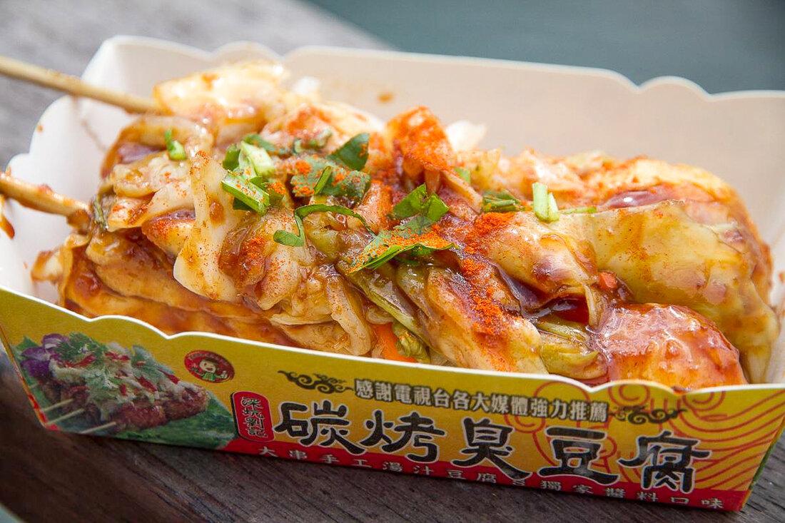 The notorious Taiwanese street food, Stinky Tofu.