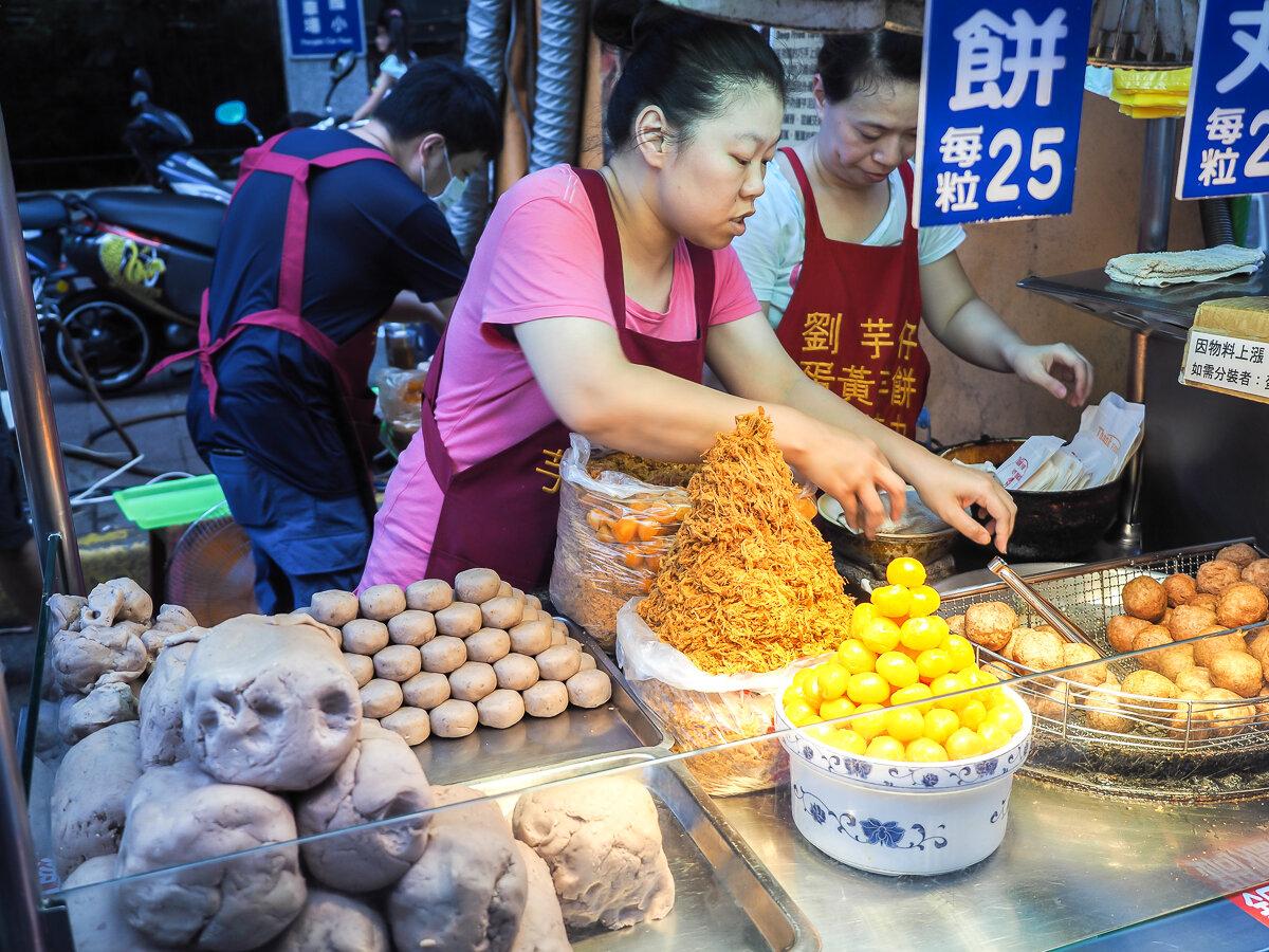 The popular Taiwan street food, Taro Balls being prepared at Ningxia Night Market.