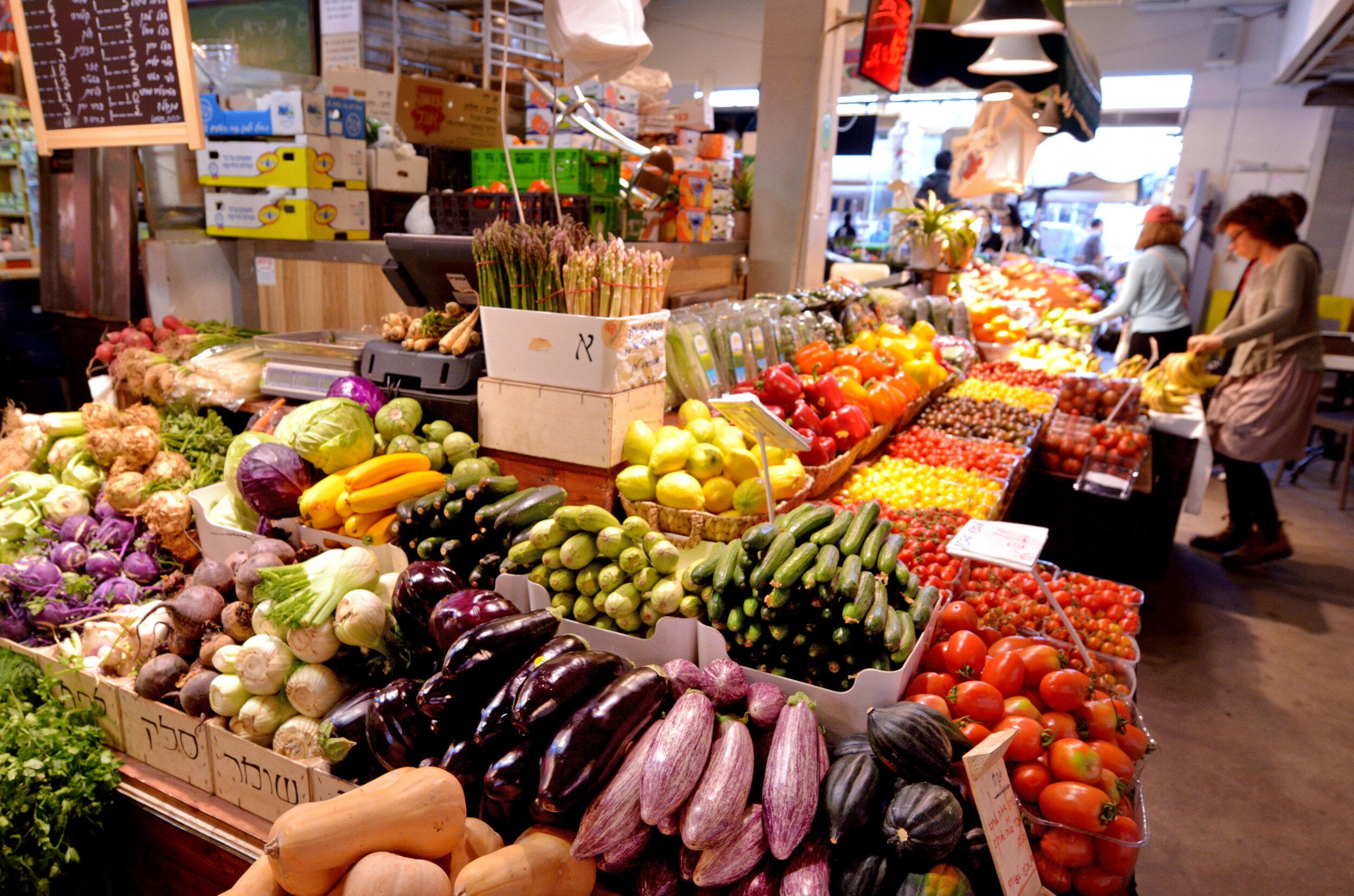 Local produce at Shuk Hanamal in Tel Aviv.