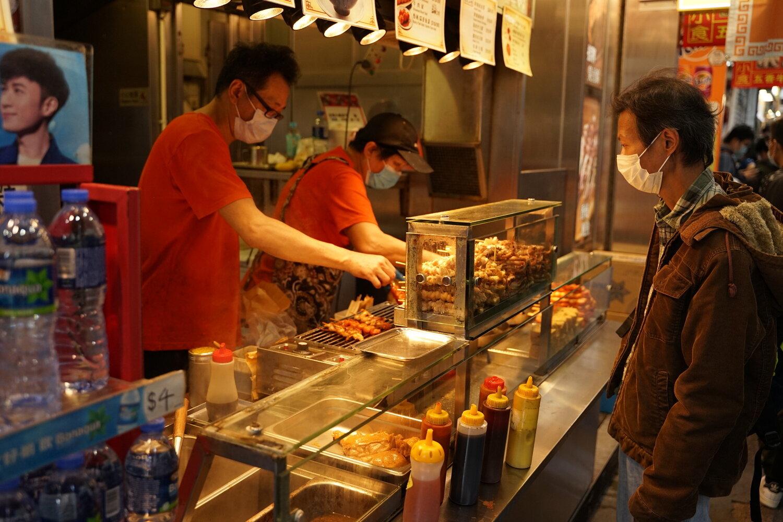 Street food in Hong Kong.
