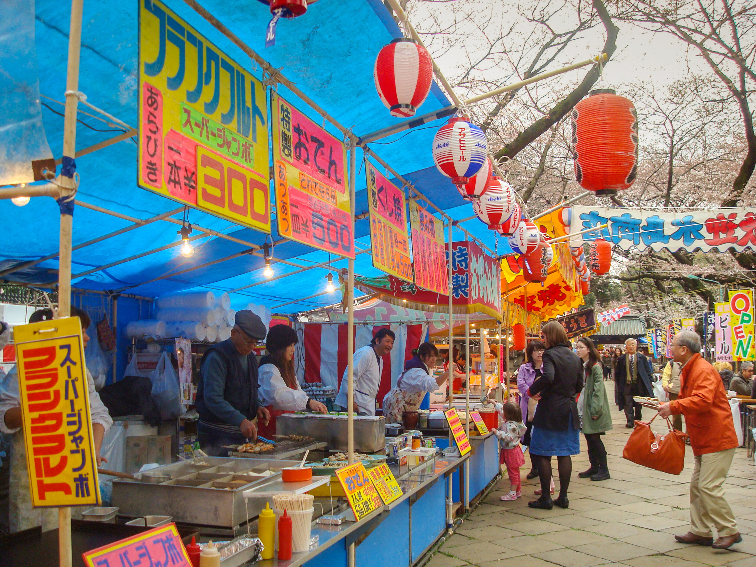 Japanese street food at a Tokyo festival.