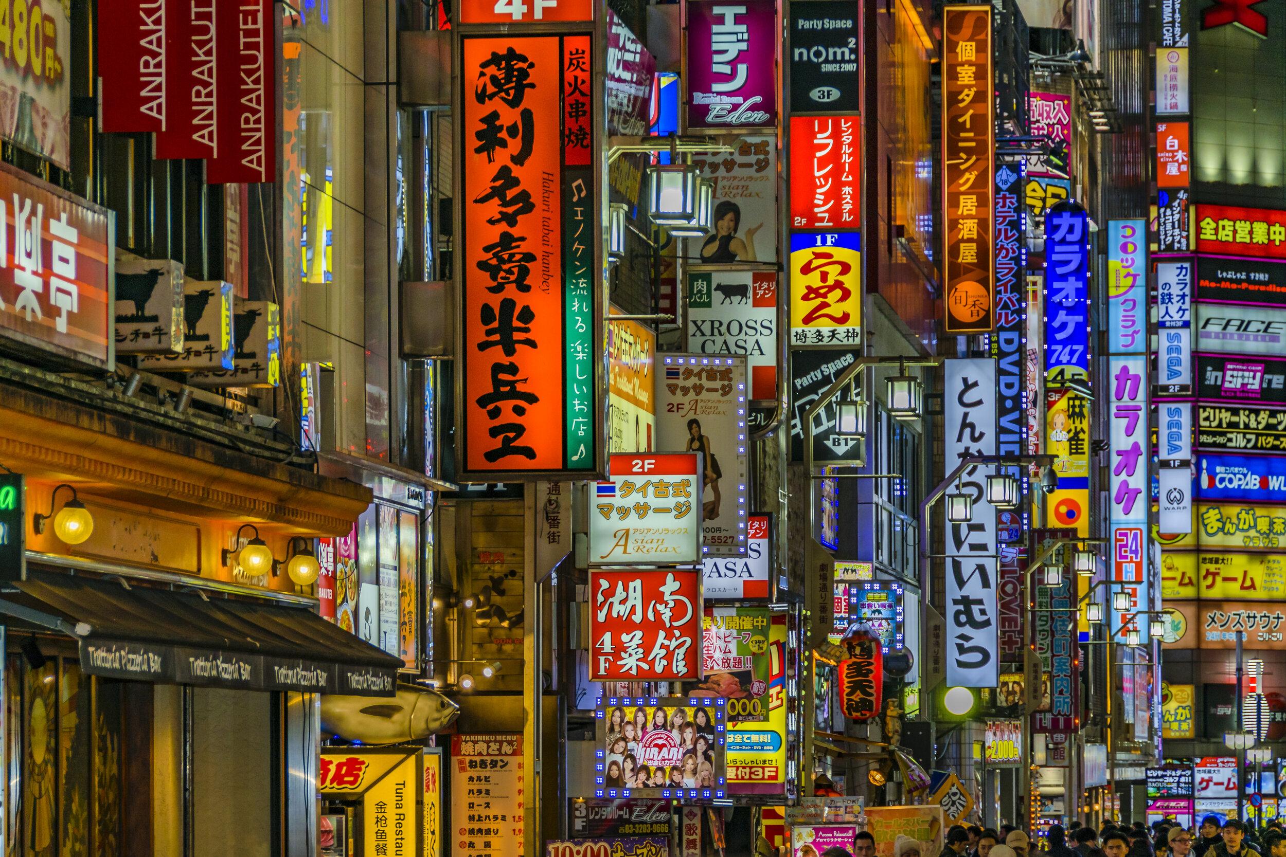 Street food in Tokyo at nighttime.