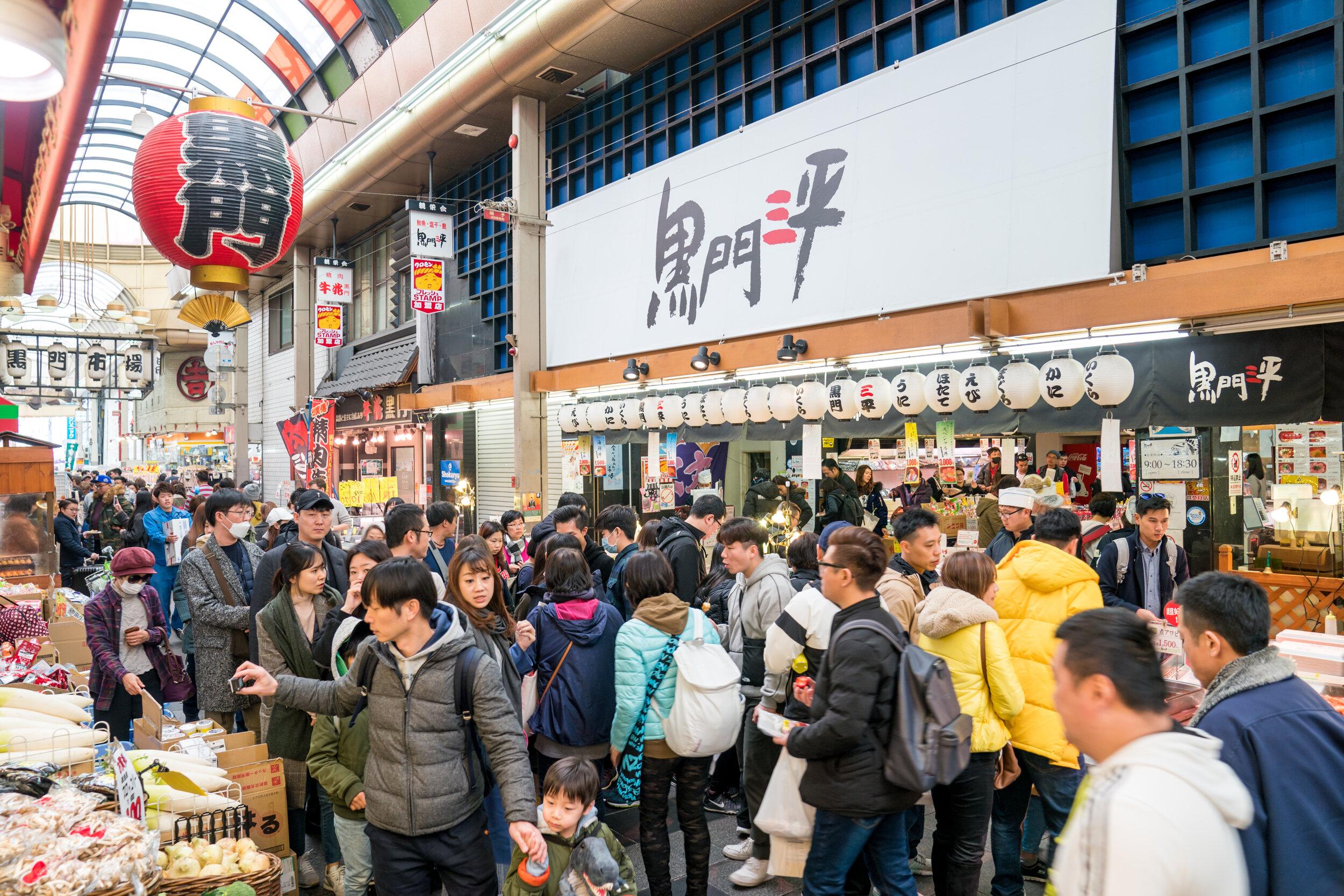 Kuromon Ichiba market is a popular place for Osaka street food.
