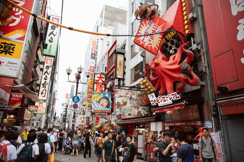 Famous area for food in Osaka, Dotonbori.