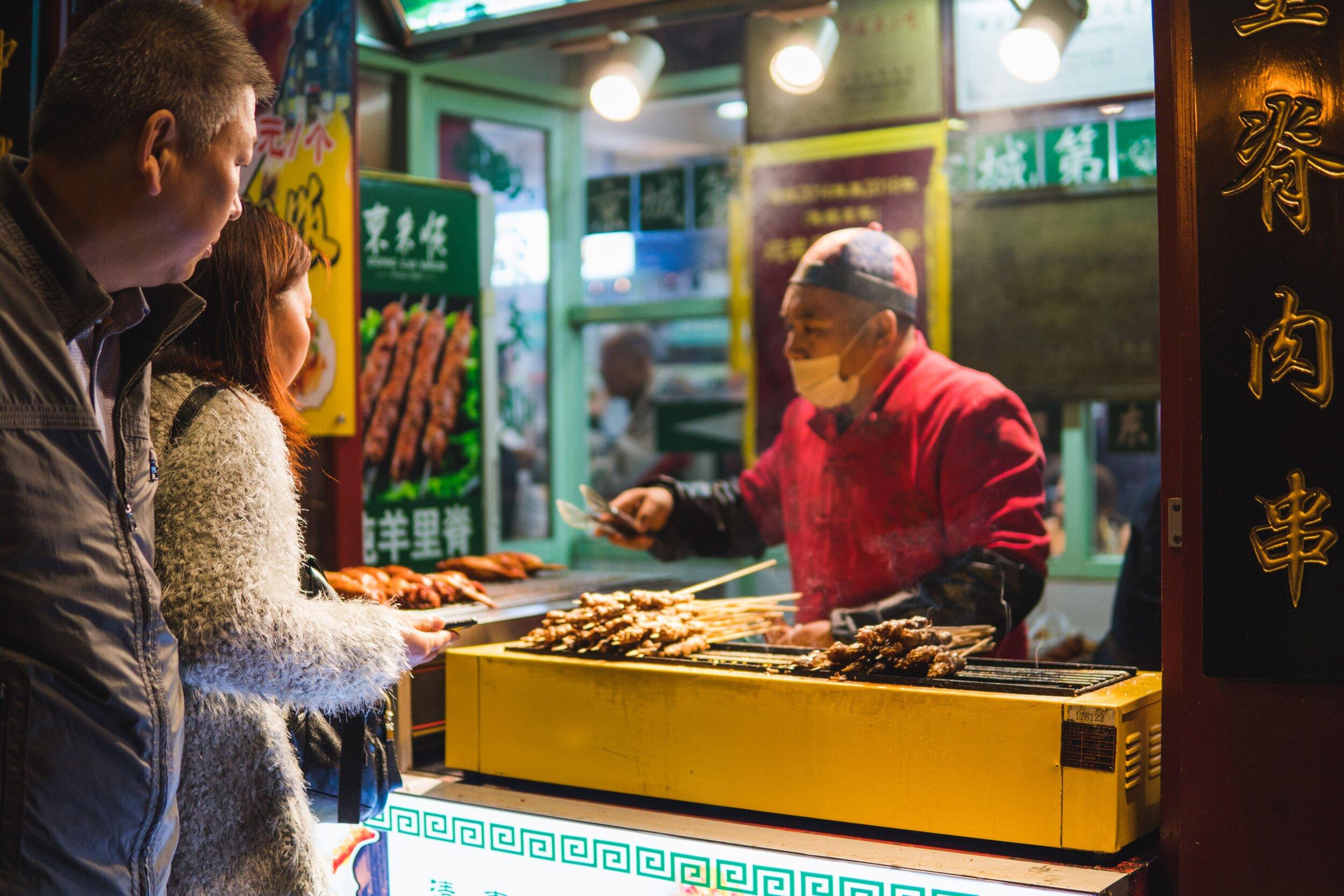 Current day Beijing street food scene.