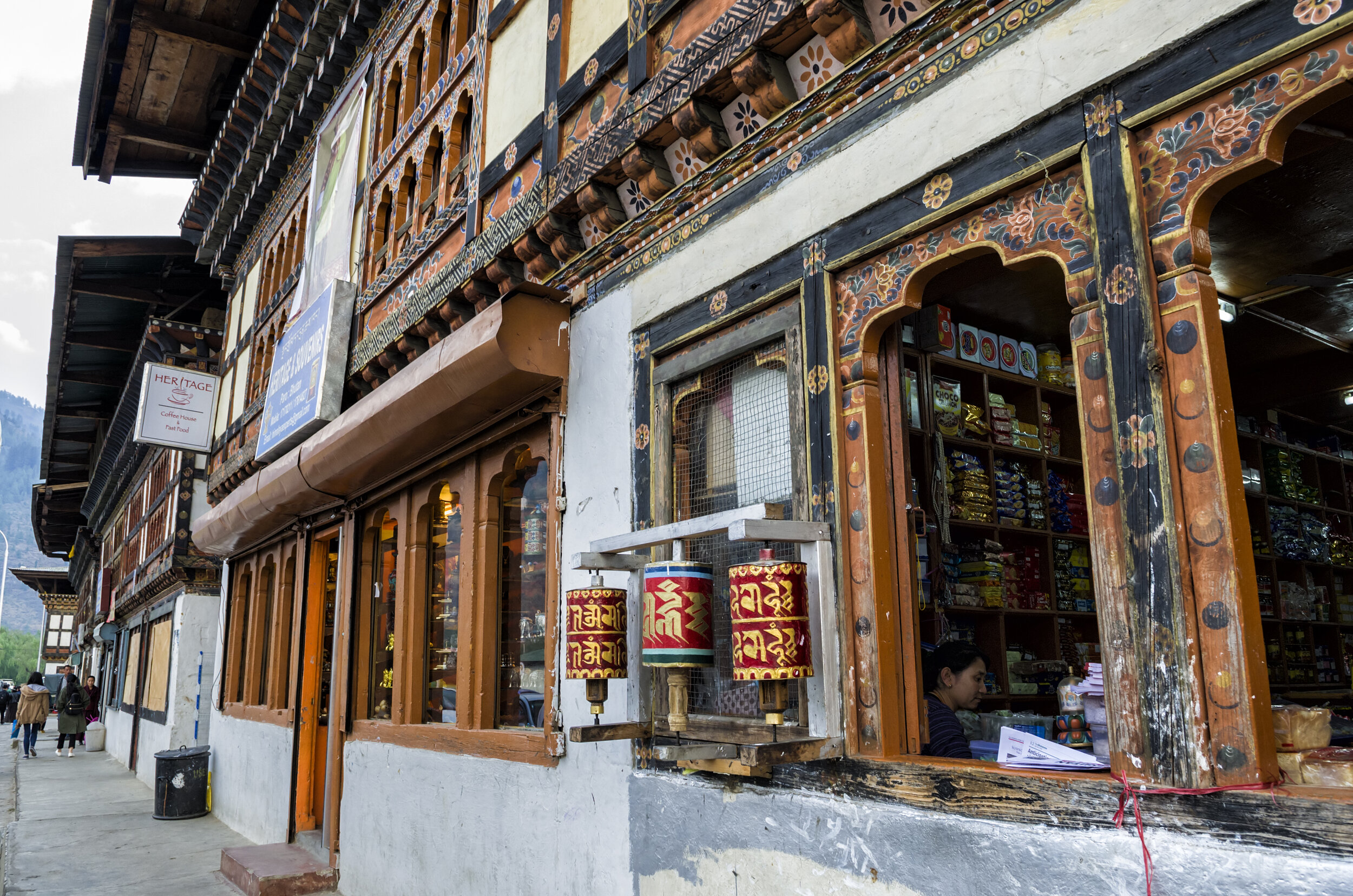 An example of the wood work typical at Paro restaurants.