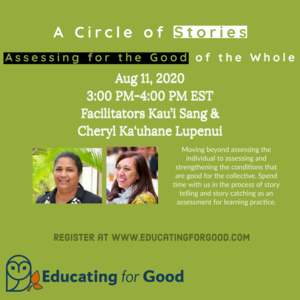 Assessment for Good: Ethical, Equitable & Justice-Oriented Assessment