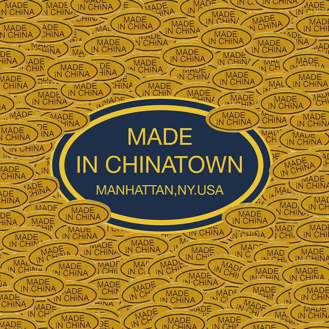 MadeinChinatown_BrandLaunch.png
