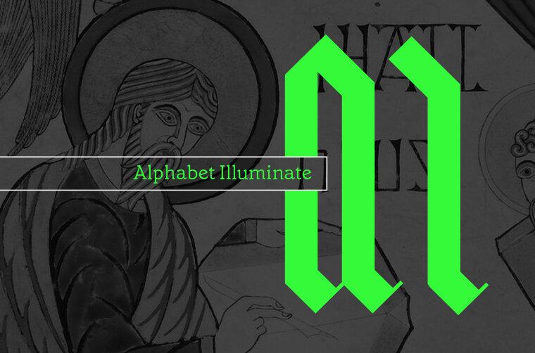 Alphabet Illuminate