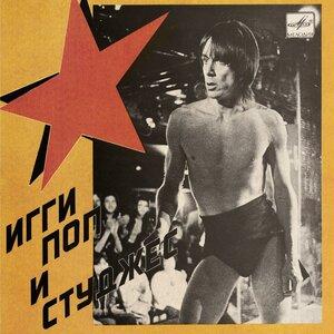 Iggy Pop  Russia Melodia