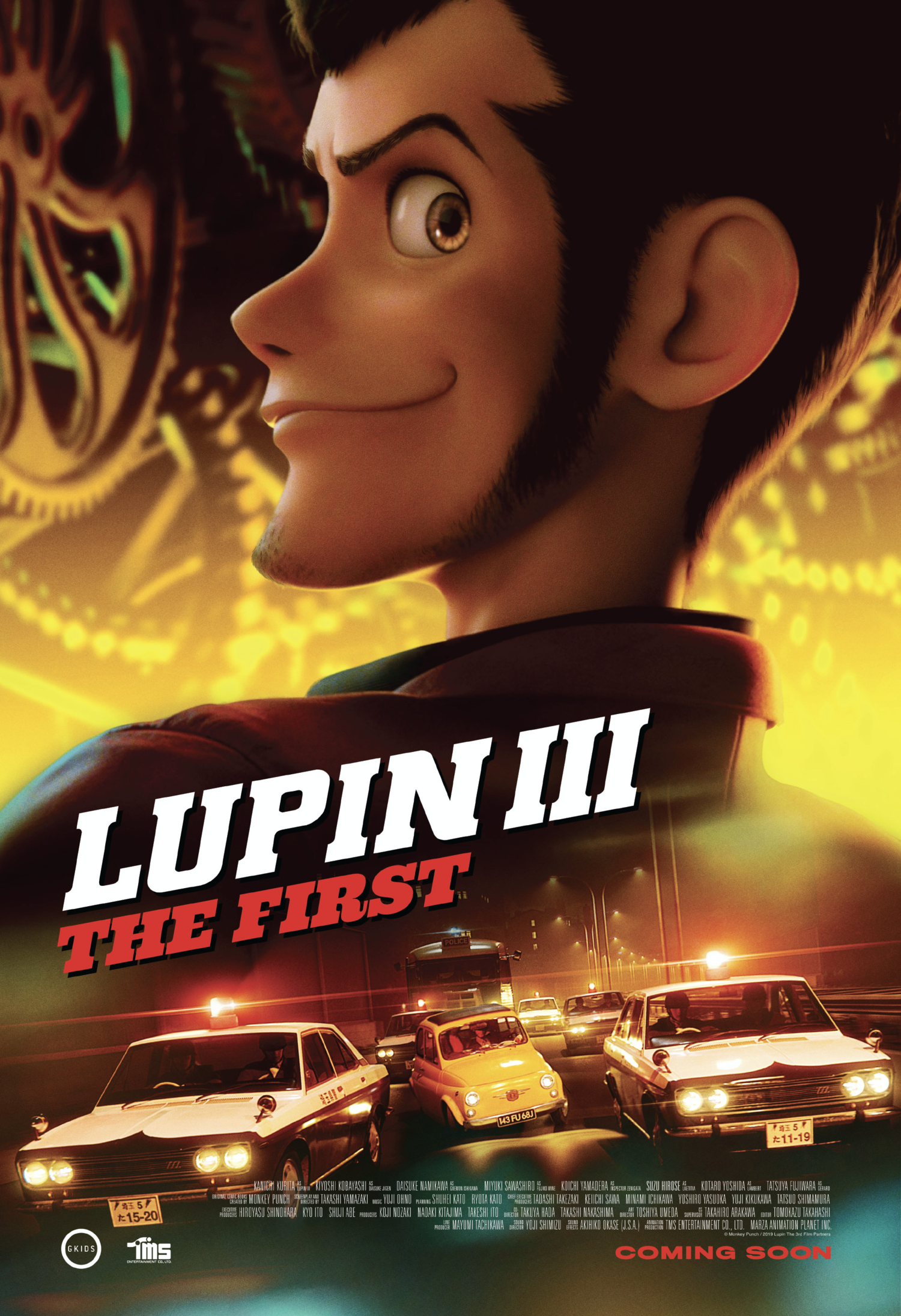 Tms And Gkids Announce English Dub Cast For Lupin Iii The First Tms Entertainment Anime You Love