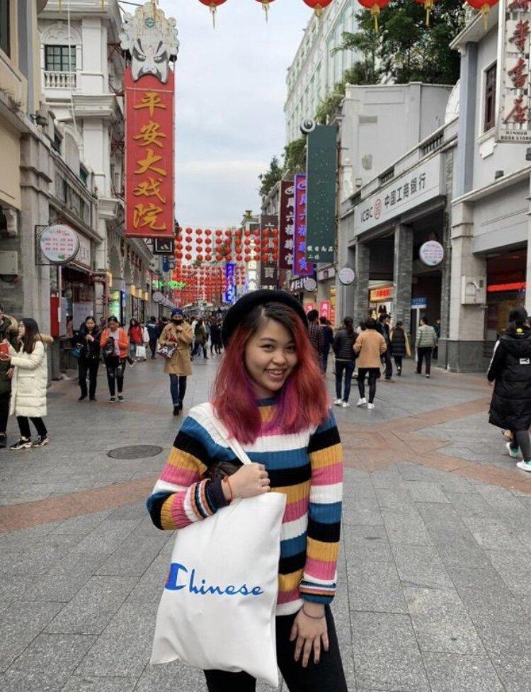 Belinda Leong  -