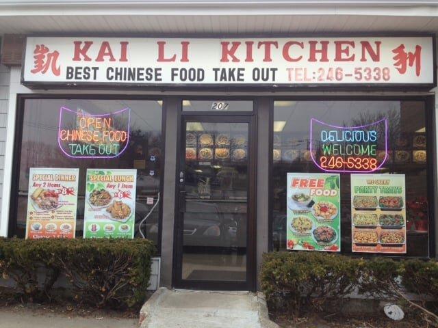 Kai Li Kitchen