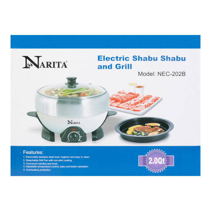 Narita Electric Shabu Shabu And Grill 2 0 Qt Kitchen Cutlery Cookware Electrics Honusquare Cookware Dinnerware Kitchen Electrics And Bbq Grills