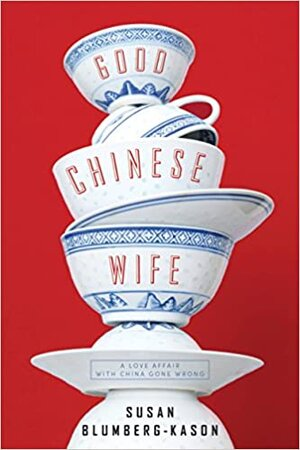 good-chinese-wife-cover.jpg