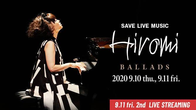 HIROMI: Ballads
