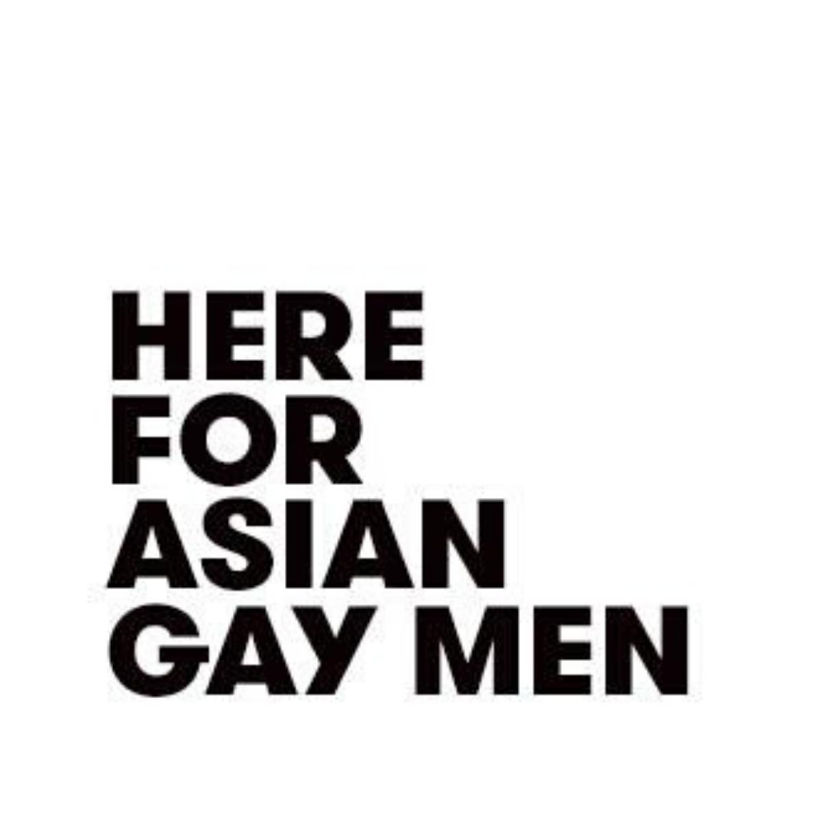 gay anoniem sex contact