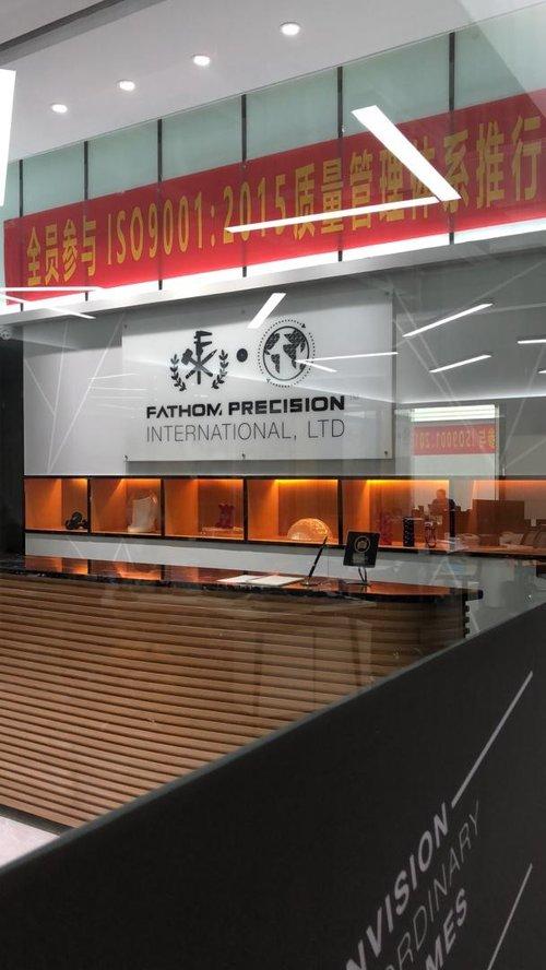 China FATHOM ISO.jpg