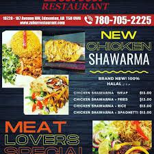 Zuhur Restaurant - 10728 107 Ave, Edmonton, AB(780) 705-2225