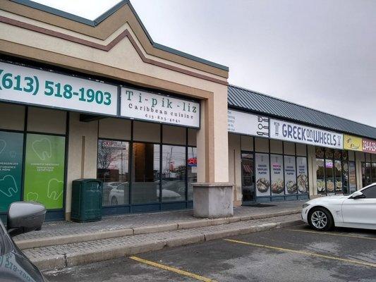 Tipikliz  - 4025 Innes Rd, Orléans, ON K1C 6V3(613) 805-4041tipiklizrestaurant@gmail.com