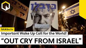 Belangrijke Noodkreet voor de hele wereld, vanuit Israël!