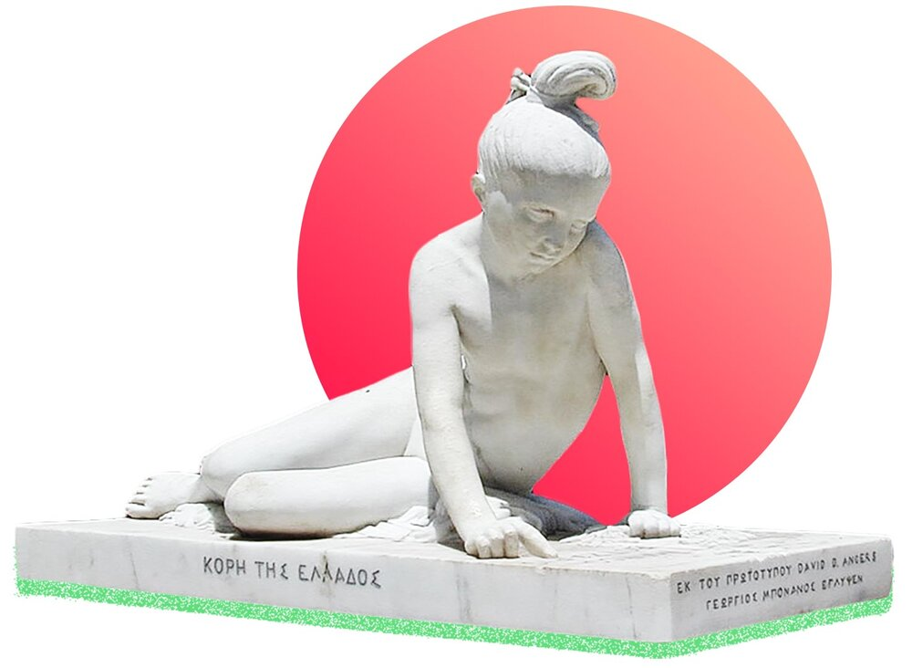 Η Ελληνοπούλα διαβάζει το όνομα του Μπότσαρη, του David d´Angers, 1827 - πηγή: Wikimedia Commons