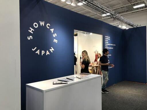 japan+booth1.jpeg
