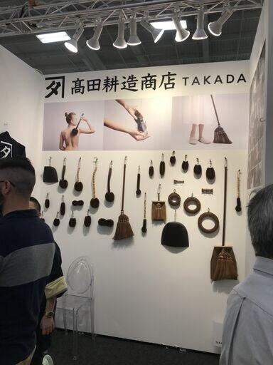 japan+product9.jpeg