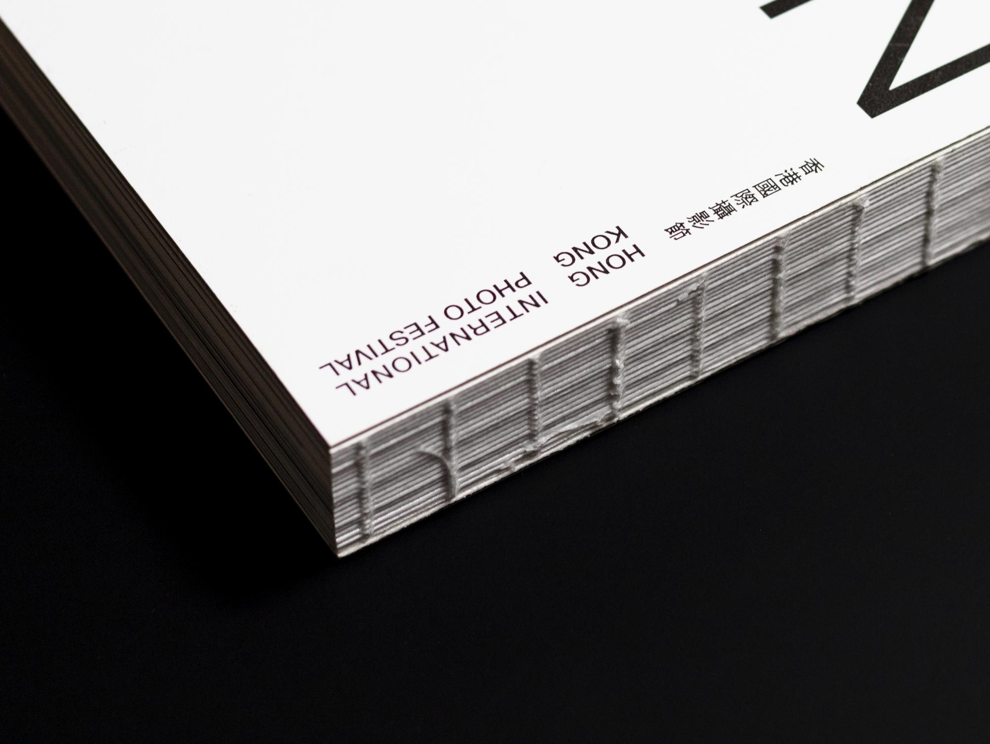 HKIPF-2020-COMPILATION-2.png