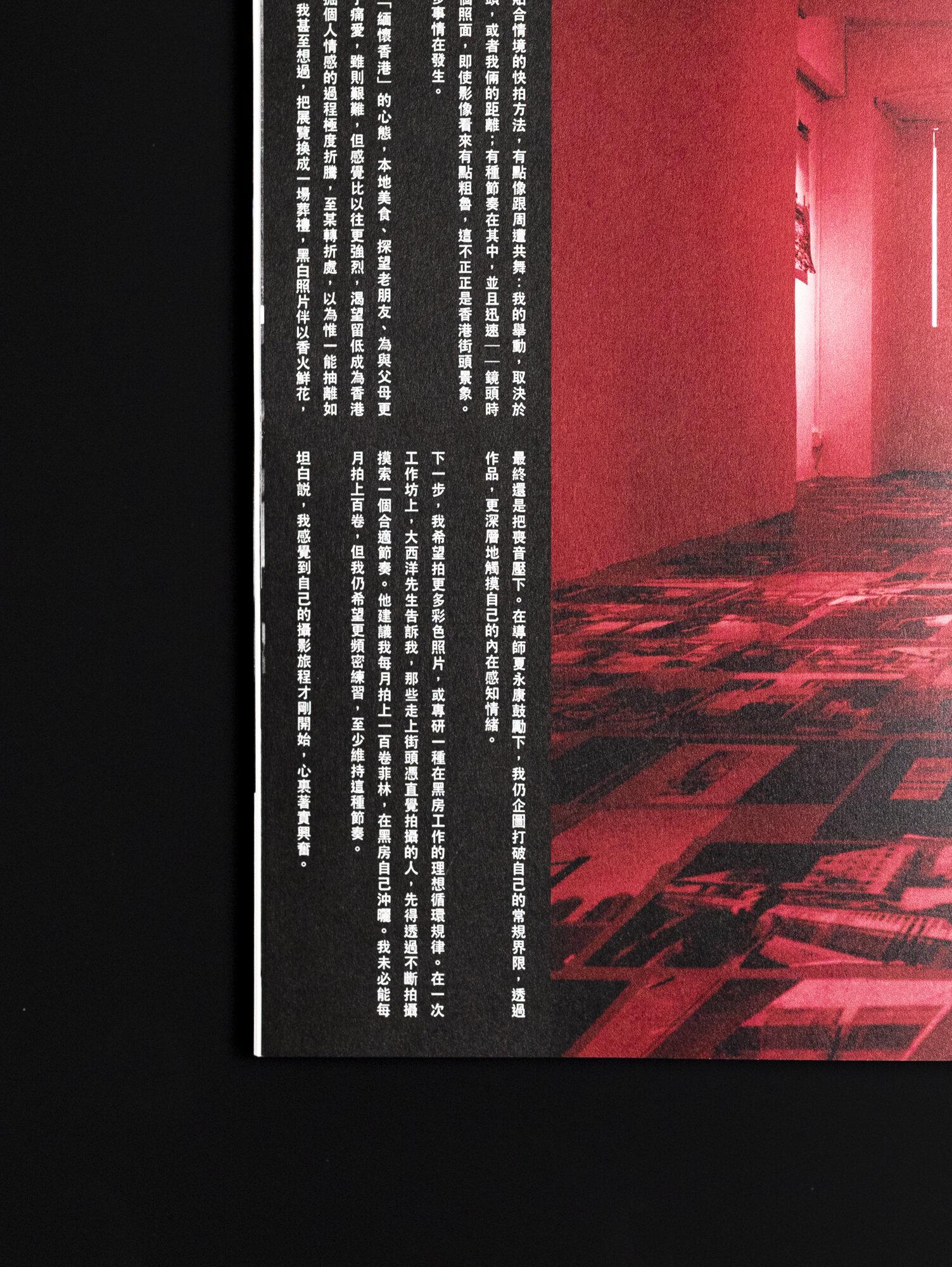 HKIPF-2020-COMPILATION-5.jpg