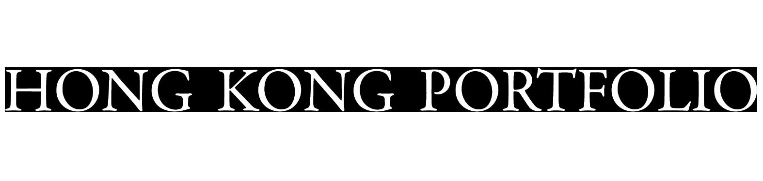 hkportfolio-test-2.png