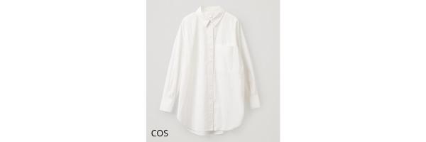 Oversized white shirt for Spring 2021