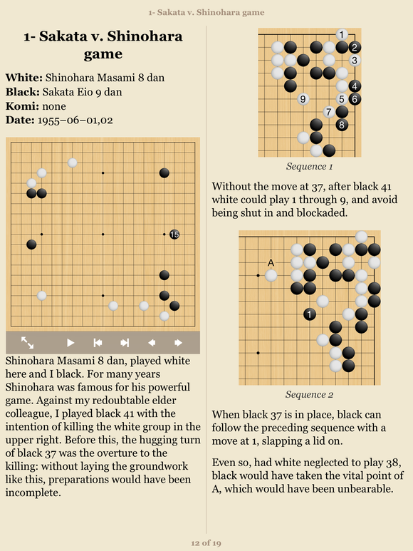 An explanation of the strategically complex outcomes that can emerge from a single move in Go. Image from macworld.com.