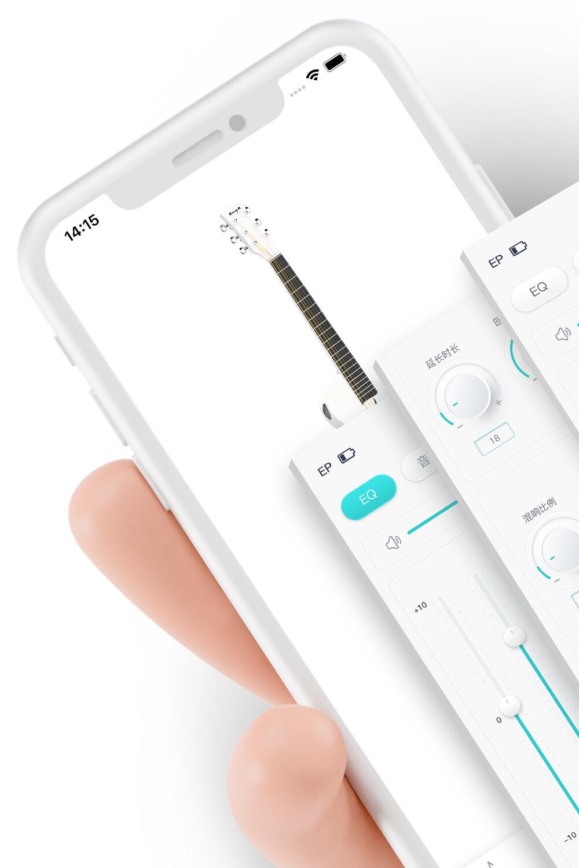 智能模式操控 - 可以通過App智能切換吉他模式與麥克風模式,適配你的多重演奏場景下的差異化需求,一琴一手機,暢響繽紛音樂世界