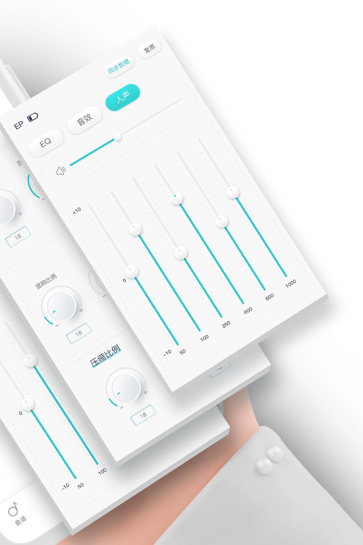 三種效果可選 - Nova Go的加震效果,可以通過App來進行精準調節,出廠內置了壓縮、混響、延遲,3種綜合運用場景最廣的加震音效激發你無限的音樂靈感