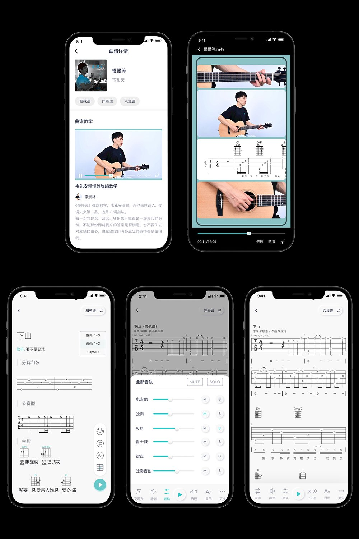 24小時在此靜候 - 想玩任何歌曲,恩雅音樂App都有包含專業伴奏,教學及圖片,文本多種格式曲譜,讓你的私人樂隊和音樂老師24小時在線引領業界恩雅超級曲譜,是你的私人樂隊和音樂老師