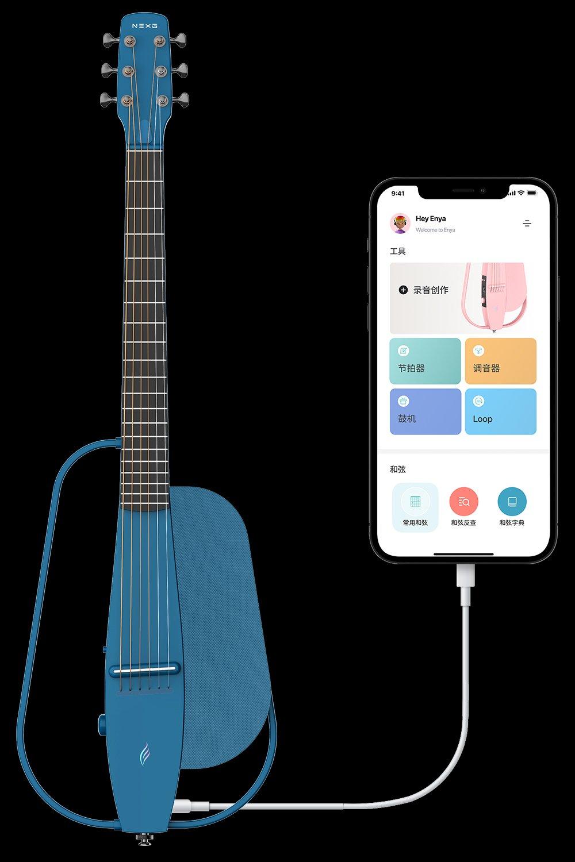 這里還有全新世界 - EN連接恩雅音樂App全新鼓機,Loop,錄音創作等玩琴工具一應俱全帶你走進全新的音樂世界